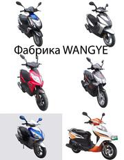 Скутера и квадроциклы