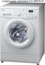 Продам новую стиральную машинку