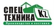 Торговый Дом «Спецтехника Казахстан»