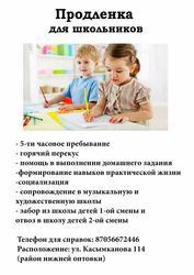 Детский центр развития Лекотека