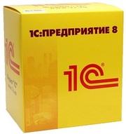 1С: Бухгалтерия для Казахстана.