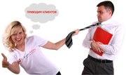 Курсы менеджер по продажам и гарантия трудоустройства