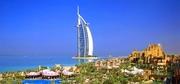 Работа в лучших отелях Арабских Эмиратов