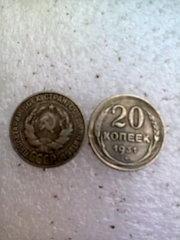 Продам монеты 20 копеек