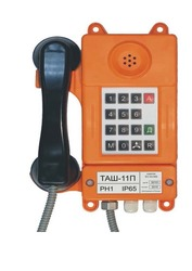 Телефоны ТАШ