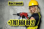 ОТДЕЛОЧНЫЕ РАБОТЫ в Костанае т. 8-707-668-88-27
