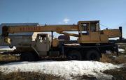 Автокран Ивановец Урал 14 тонн,  у Магнитогорска продам.