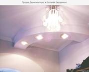 Продам 2х комнатную квартиру в Костанае +77076688827